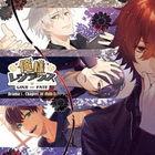 Oresama Residence - LOVE or FATE - Drama 1. (Japan Version)