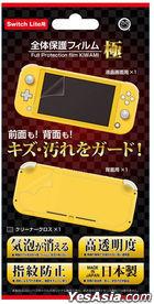 Nintendo Switch Lite Full Protect Film Kiwami (日本版)