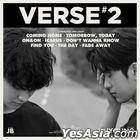 JJ Project - Verse 2 (Random Version)