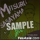 PSYCHO-PASS : Microfiber Mini Towel Sasayami Mitsuru
