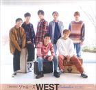 Johnny's WEST 2021 Calendar (APR-2021-MAR-2022) (Japan Version)