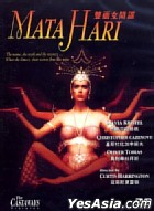 Mata Hari (Hong Kong Version)