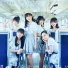 Kimi to Dokokae Ikitai [Type C] (SINGLE+DVD) (Japan Version)
