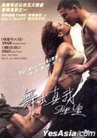 Step Up (2006) (DVD) (Hong Kong Version)