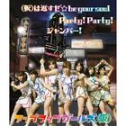 Kari wa Kaesuze Be your soul / party! Party! / Japan! (SINGLE+DVD) (First Press Limited Edition)(Japan Version)