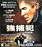 The Flock (VCD) (Hong Kong Version)