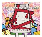 You need the Tank-top (Normal Edition) (Japan Version)