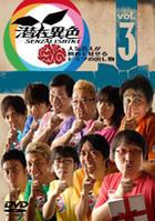 Senzai Ishoku Vol.3 - Ninki Geinin ga Hajimete Miseru Himitsu no Dashimono (DVD) (Japan Version)