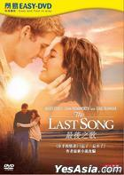 The Last Song (DVD) (Easy-DVD Edition) (Hong Kong Version)
