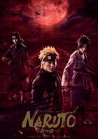 Live Spectacle 'NARUTO' - Akatsuki no Shirabe - 2019 (DVD) (Japan Version)