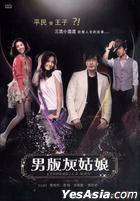 Cinderella Man (DVD) (End) (Multi-audio) (MBC TV Drama) (Taiwan Version)