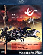 Seven Swords (2005) (Blu-ray) (Hong Kong Version)