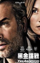 Mobius (2013) (DVD) (Hong Kong Version)