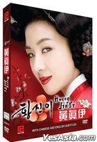 Hwang Jin Yi (2006) (DVD) (Ep.1-24) (End) (Multi-audio) (English Subtitled) (KBS TV Drama) (Singapore Version)