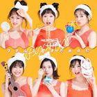 Towel to Mawasutame no Uta  (Normal Edition) (Japan Version)