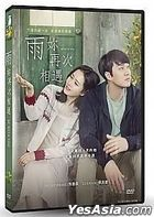 Be With You (2018) (DVD) (Taiwan Version)