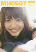 Hayashida Mahiro First Photobook 'MH0507'