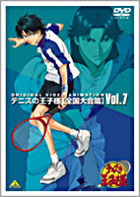 OVA The Prince of Tennis - Zenkoku Taikai Hen Vol.7 (Japan Version)