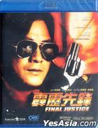 Final Justice (Blu-ray) (Hong Kong Version)