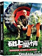 Je Vous Trouve Tres Beau (DVD) (Taiwan Version)