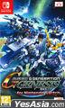 SD Gundam G Generation Genesis for Nintendo Switch (Asian Chinese Version)