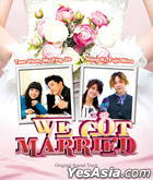 Global We Got Married OST (Korea Version)