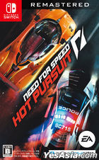 Need for Speed:Hot Pursuit Remastered (日本版)