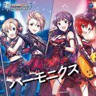 THE IDOLM@STER CINDERELLA GIRLS STARLIGHT MASTER COLLABORATION! Harmonics  (Japan Version)