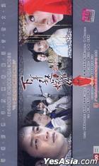 下辈子还嫁给你 (DVD) (完) (中国版)