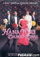 Hana Yori Dango Final: The Movie (DVD) (2-Disc Special Limited Edition) (US Version)