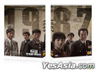 1987: When the Day Comes (DVD) (2-Disc) (Korea Version)