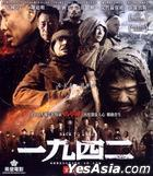 Back To 1942 (2012) (VCD) (Hong Kong Version)