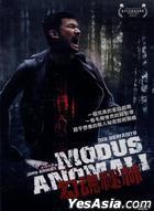 勾魂祕林 (2012) (DVD) (台灣版)