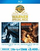 Batman: Dark Knight Returns [Animation] (Blu-ray) (Special Priced Edition)(Japan Version)