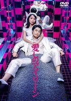 Come on Irene (DVD) (Japan Version)