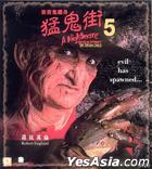 A Nightmare On Elm Street 5 - The Dream Child (1989) (VCD) (Hong Kong Version)