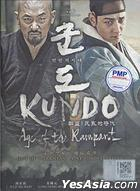 Kundo: Age of the Rampant (DVD) (Malaysia Version)