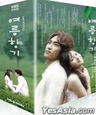 Summer Scent (DVD) (End) (English Subtitled) (KBS TV Drama) (Korea Version