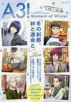 A3! Documentary Book 04 Moment of Winter