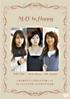 MAY be Happy (DVD) (Japan Version)