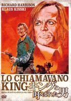 LO CHIAMAVANO KING (Japan Version)