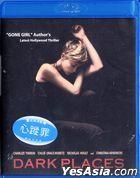 Dark Places (2015) (Blu-ray) (Hong Kong Version)
