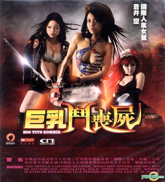Free big boob movie foreign exchange sex quality pic