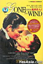 Gone With the Wind (Book+DVD)