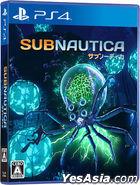 Subnautica サブノーティカ (日本版)