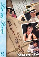 萬水千山總是情 (1982) (DVD) (1-30集) (完) (TVB劇集)