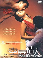 3 Iron (DVD) (Taiwan Version)