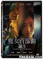 The Witch : Part 1. The Subversion (2018) (DVD) (Taiwan Version)