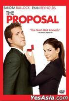 The Proposal (DVD) (Hong Kong Version)