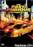 The Fast And The Furious: Tokyo Drift (DVD) (Hong Kong Version)